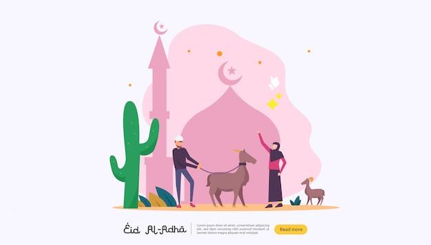Исламская концепция дизайна иллюстрации для happy eid al adha или событие жертвоприношения