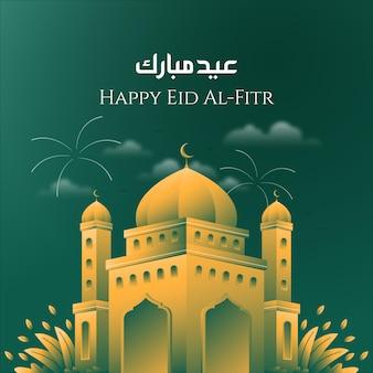 Happy eid al fitr greeting card with mosque