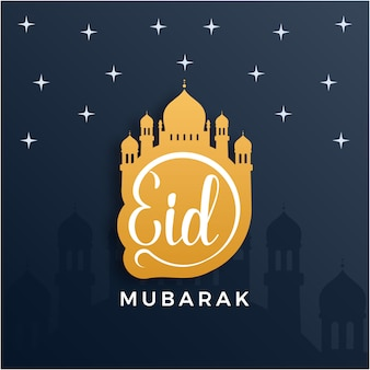 Happy eid al fitr дизайн логотипа