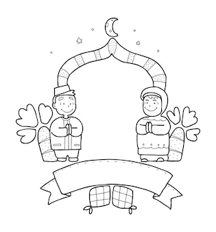 Happy eid doodle