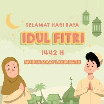 Happy eid fitr