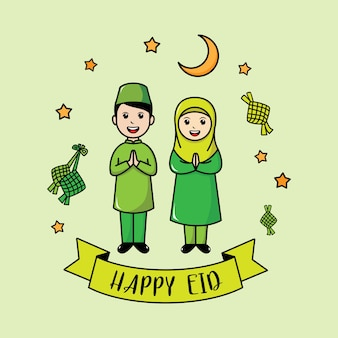 Happy eid illustration