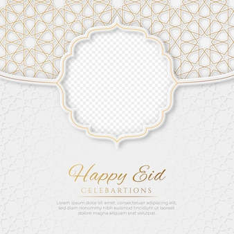 Happy eid islamic social media post with empty space for photo