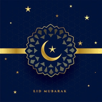 Happy eid  moon and star wishes card
