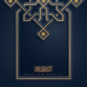 Happy eid mubarak arabic calligraphy with geometric pattern morocco ornament illustration