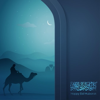 Happy eid mubarak arabic calligraphy with mosque door and arabian traveller