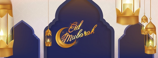Happy eid mubarak celebration banner with hanging fanoos