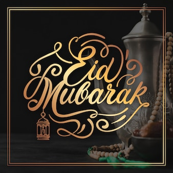 Happy eid mubarak golden calligraphy