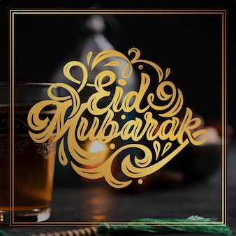 Happy eid mubarak golden lettering