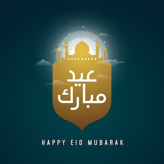 Happy eid mubarak greeting card design.