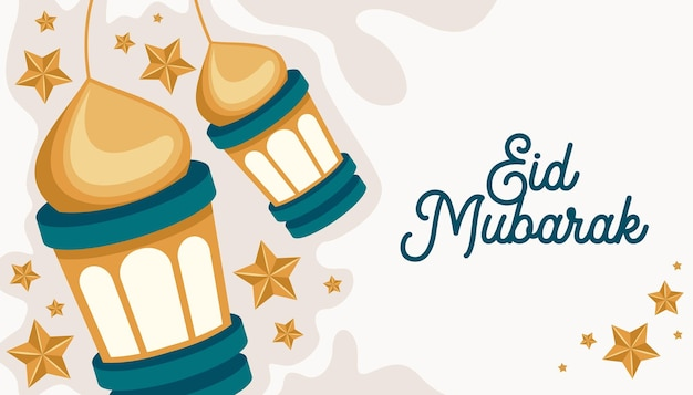 Happy eidmubarakグリーティングカード