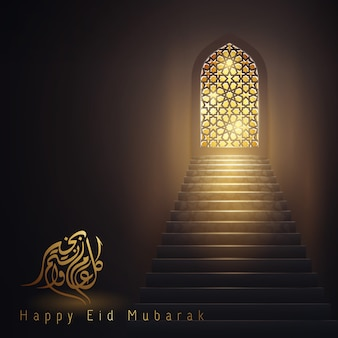 Happy eid mubarak greeting islamic vector
