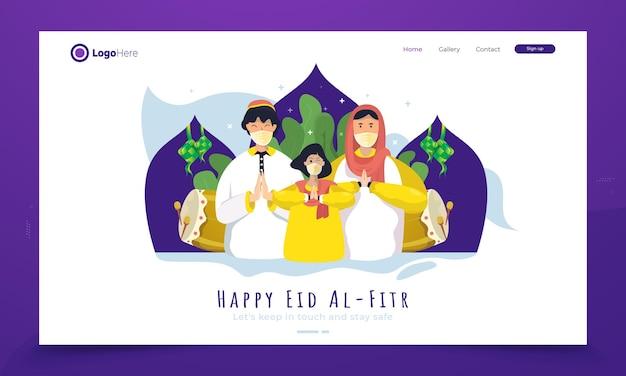 건강 마스크를 사용하는 무슬림 가족과 행복한 eid 무바라크 인사