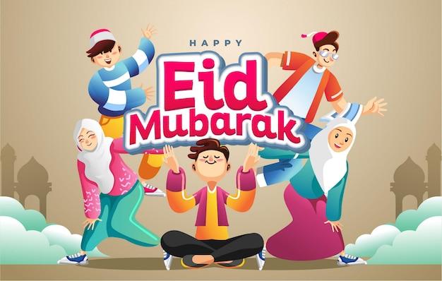 젊은 이슬람교도들과 함께하는 행복한 eid 무바라크 휴가