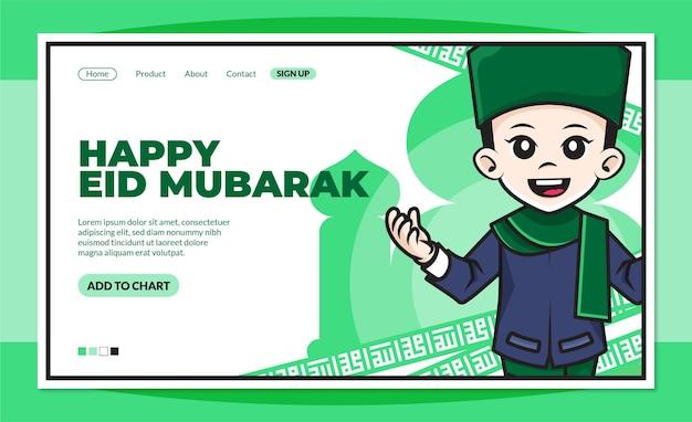 Happy eid mubarak landing page template with cute cartoon character of muslim people