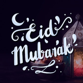 Happy eid mubarak lettering moon and fanoos