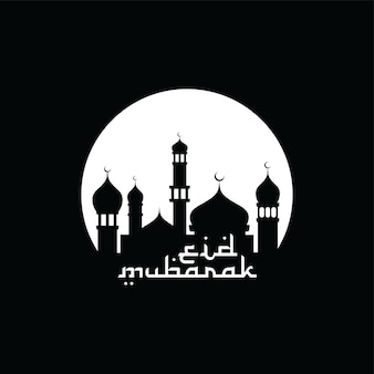 Happy eid mubarak muslim celebration