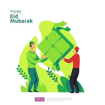 해피 이드 무바라크 또는 라마단 인사와 사람들 캐릭터. 웹 방문 페이지, 소셜, 포스터, 광고, 판촉, 인쇄 매체, 배너 또는 프레젠테이션용 템플릿에 대한 이슬람 디자인 일러스트레이션 개념