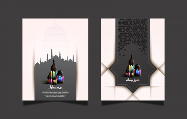 Happy eid mubarak premium beautiful sets with colorful lantern for greeting card