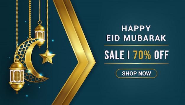 Happy eid mubarak sale banner template illustration