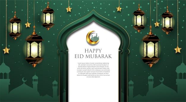 Зеленый happy eid mubarak исламский рамадан фон