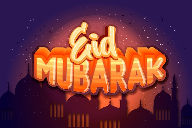 Happy eid mubarak надпись в стиле граффити