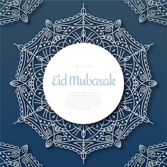 Плоский дизайн happy eid mubarak культурного украшения