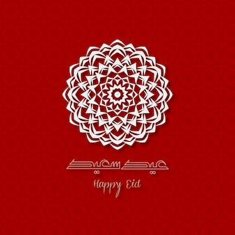 Happy eid red background