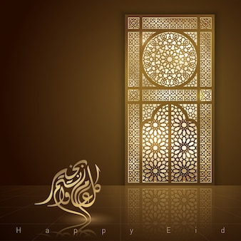 Happy eid vector greeting background