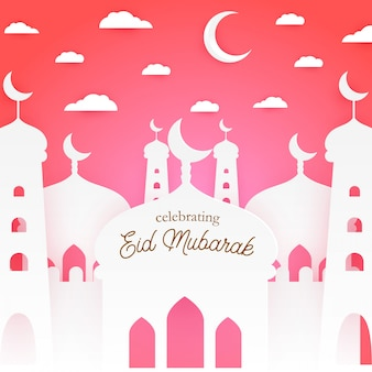 Happy face of muslim boy and girl celebrating islamic holiday eid al adha