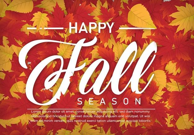 Счастливый осенний сезон осени