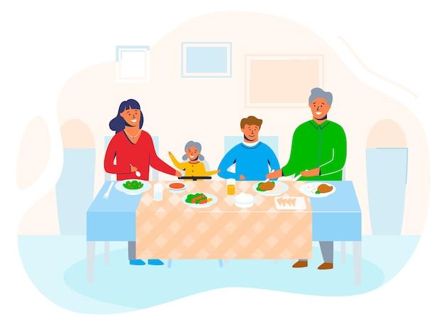 テーブルに座って食べ物を食べたり、話し合ったりする子供たちと一緒に家で幸せな家族。人々は休日の夕食に母、父、娘、息子のキャラクターを漫画します。