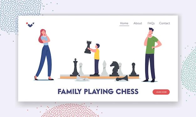 幸せな家族のキャラクターの母、父、そしてチェスをしている幼い息子。ランディングページテンプレート。チェス盤、暇な時間、論理ゲームのレクリエーションで巨大な人物を動かす少年。漫画の人々のベクトル図