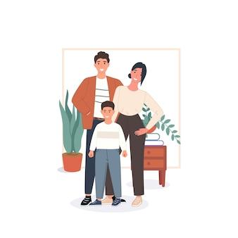 행복한 가족 개념입니다. 아버지, 어머니, 아들은 집에 머물며 함께 시간을 보냅니다.