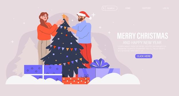 幸せな家族は一緒にクリスマスや新年の木を飾ります。