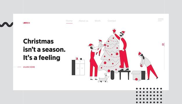 幸せな家族がホームウェブサイトのランディングページでクリスマスツリーを飾る