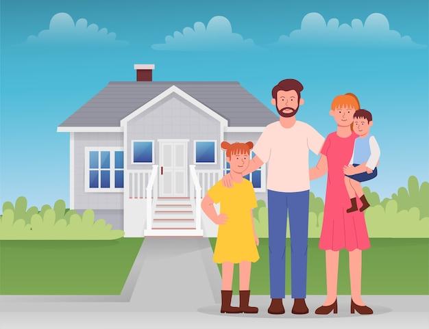 Счастливая семья перед домом мультфильм