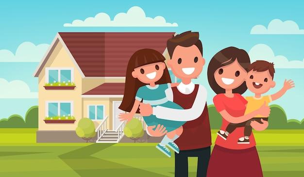 彼の家の背景に幸せな家族。父、母、息子、娘が一緒に屋外で。フラットスタイルのイラスト。