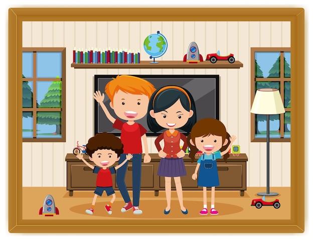 フレーム内のリビングルームのシーンの写真で幸せな家族