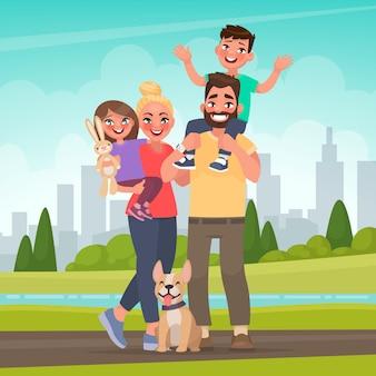 公園で幸せな家族。自然の中で父、母、息子、娘が一緒に。漫画のスタイルのベクトル図