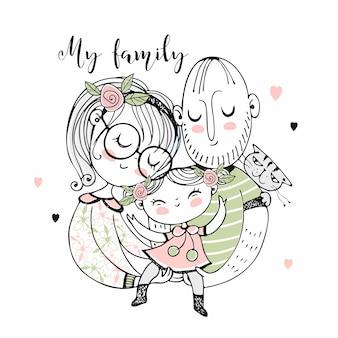 幸せな家族。母父と娘。