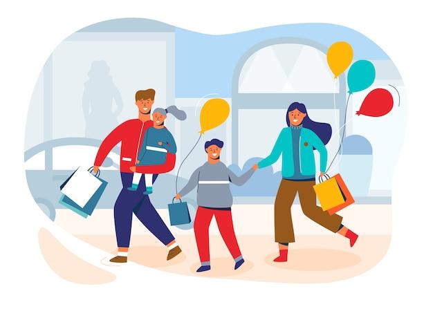ショッピングで幸せな家族。バッグと購入品を持った父、母、子供たち。ショッピングモール、店舗、ショップの人々のキャラクター。