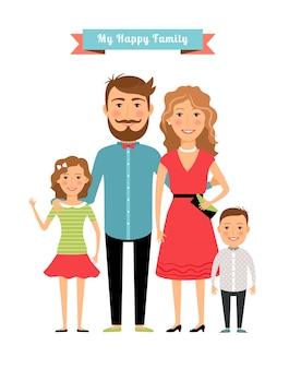 행복한 가족. 부모와 아이들. 딸과 아버지, 어머니와 소녀와 아들. 벡터 일러스트 레이 션