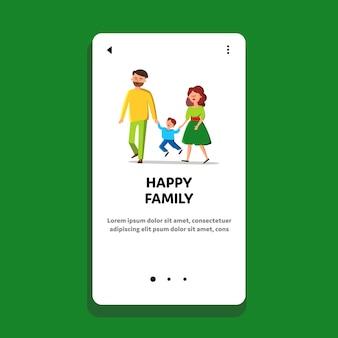 Счастливые родители семьи с ребенком на прогулке