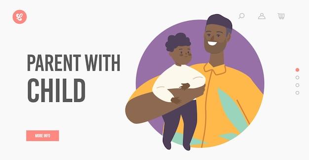 幸せな家族関係のランディングページテンプレート。子供と親を愛する。アフリカの民族キャラクターの父は、愛と優しさを表現する小さな赤ちゃんを手に持っています。漫画の人々のベクトル図