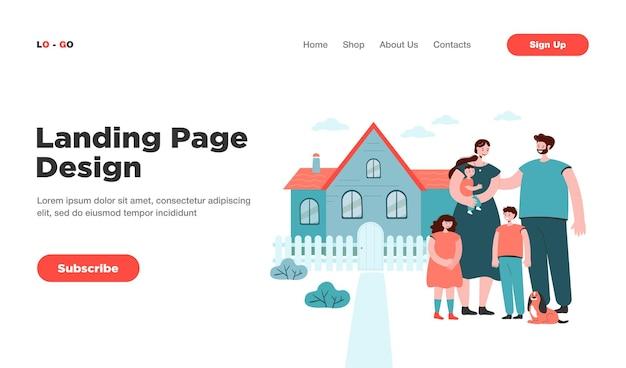 Счастливая семья, стоящая перед целевой страницей нового дома