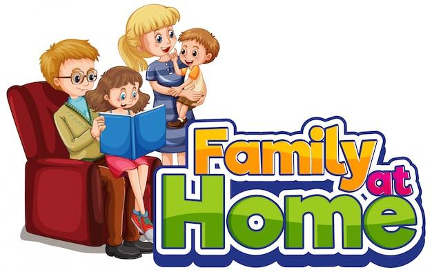 幸せな家族が家に滞在します。