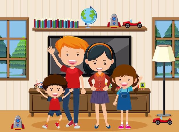 Счастливая семья, оставаясь вместе дома