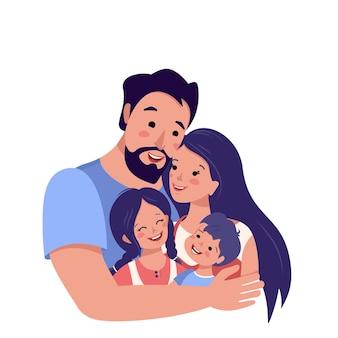 一緒に幸せな家族