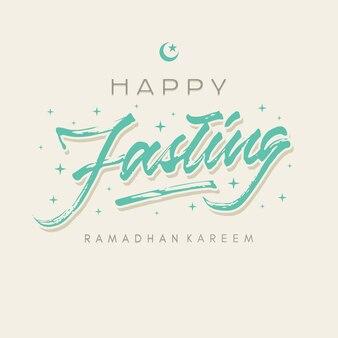 Счастливое постирательное исламское приветствие